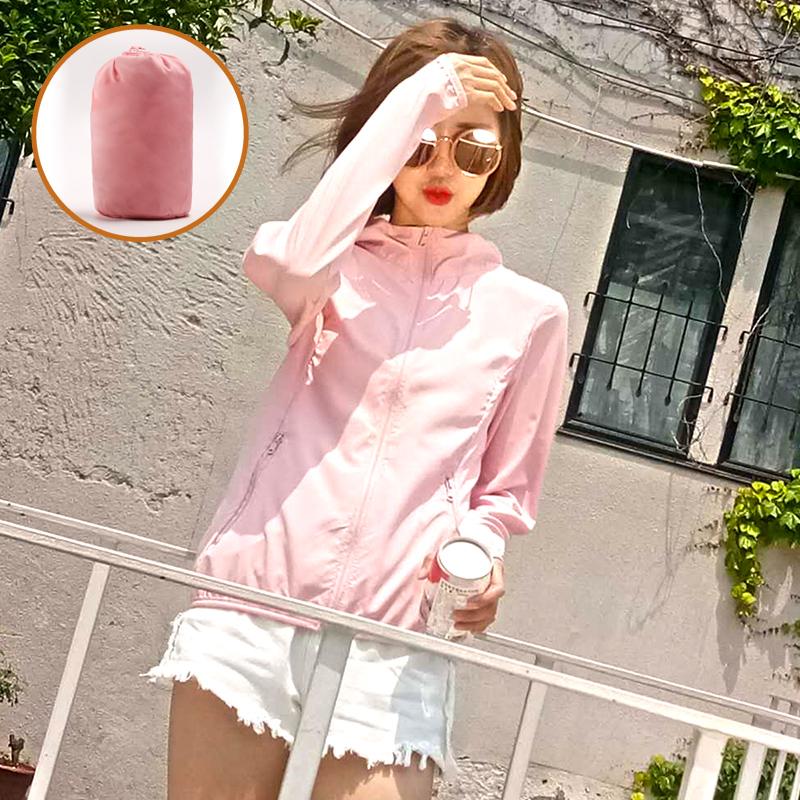 防晒衣女2021新款夏季短款修身薄款透气长袖外套防晒衫防晒服女潮
