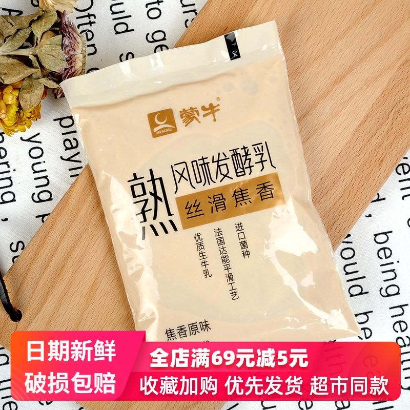 蒙牛炭烧酸奶熟风味发酵乳150g*15袋/10袋焦香原味真炭烧早餐酸奶图片