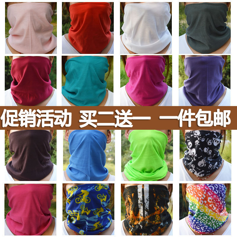 Solid color outdoor headscarf riding flying scarf magic headscarf men and women sun protection windproof sand proof neckband