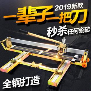 高精度手动瓷砖推刀 地板砖切割机手推磁砖砌割刀地砖切 推拉神器