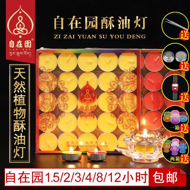 Масленные свечи Артикул 563896132051
