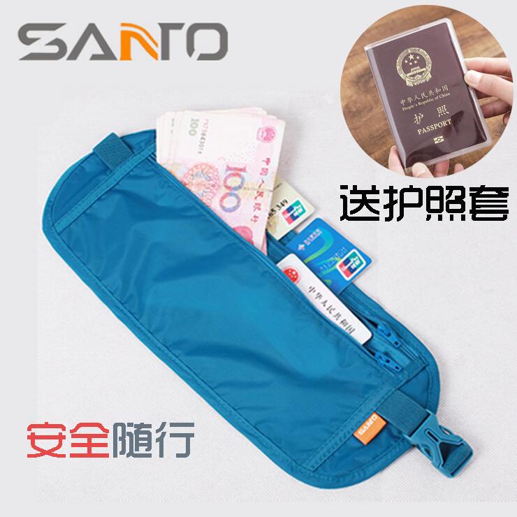 旅行多功能超薄男女旅游防盗贴身腰包隐形运动防偷钱包手机腰带包