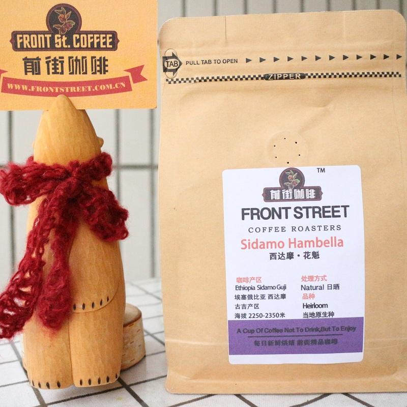 Huakui single coffee beans red strawberries sun dried Sidamo fine roasted 227g
