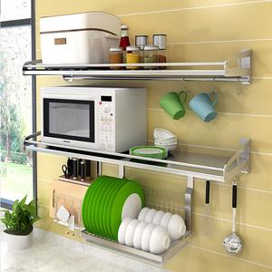 304不锈钢厨房壁挂式挂微波炉架子