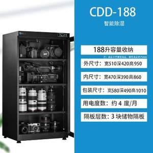 镜头画册相y机纳博士88/105/125升单反电子邮票茶叶防潮箱干燥柜