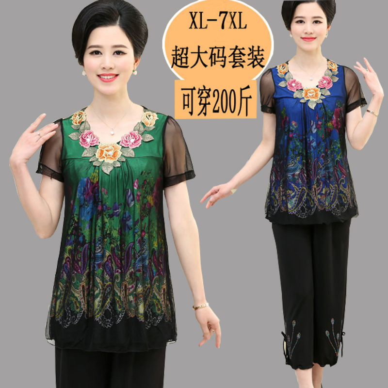 Fat mothers extra large womens dress add fat add 40 middle aged 50 year old 200 Jin summer suit rhbkmzekoz
