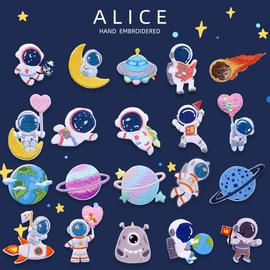 宇航員星球太空刺繡貼自粘布貼衣服補丁貼羽絨服修補貼破洞裝飾貼圖片