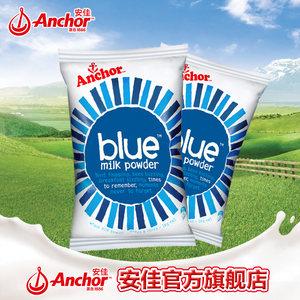 新西兰进口安佳中老年青少年学生高钙全脂成人牛奶粉1KG*2袋
