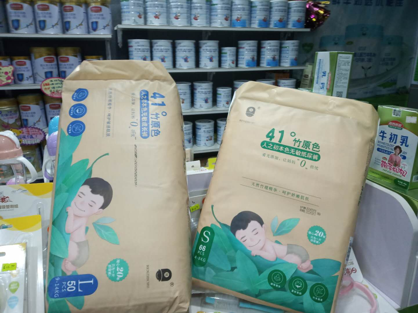 Bamboo primary color diaper s66m56l50xl46 bamboo fiber natural color non sensitive Lala pants