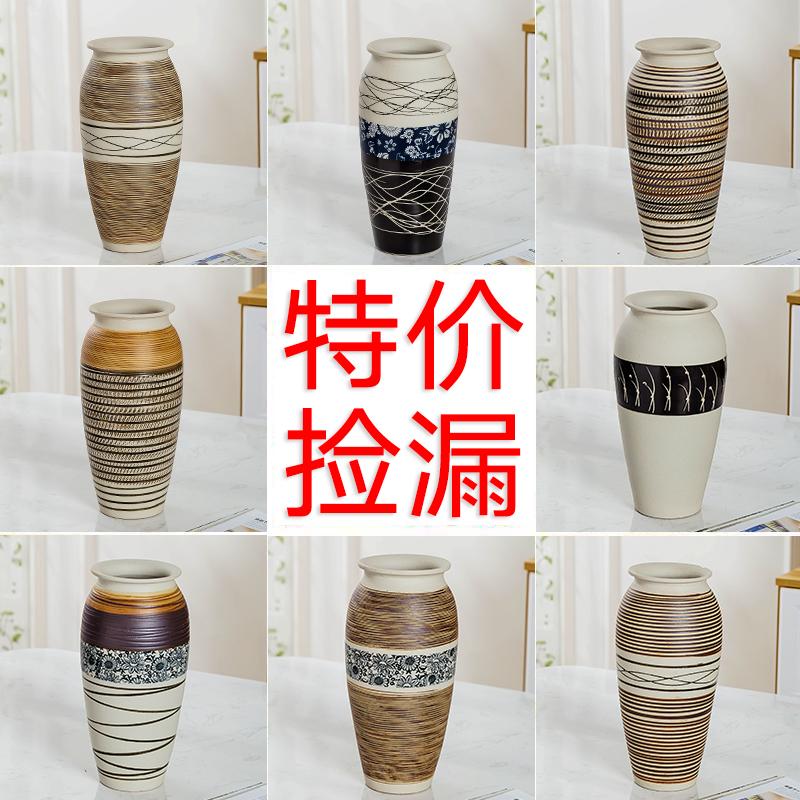 特別価格で景徳鎮陶磁器の小さい花瓶を拾って、復古の太い陶の花を栽培します。