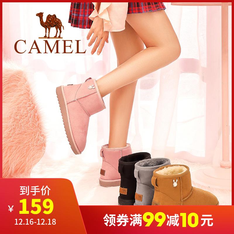 骆驼女鞋2019新款时尚棉鞋女冬厚底短靴短筒百搭加绒保暖雪地靴女