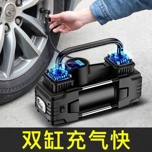 车载充气泵双缸高压打气泵小轿车便携式轮胎汽车用大功率电动气筒价格