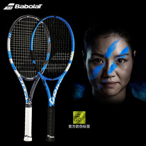 Bai Bao Li Babolat Pure drive beginner single Li Na pd 2018 All-carbon tennis racket