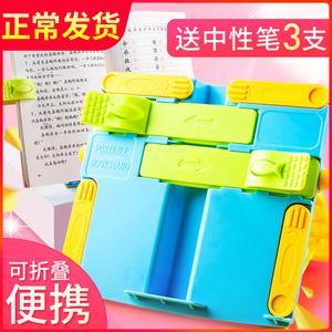 阅读架小学生置物架可折叠靠夹书夹