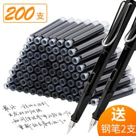 200支钢笔墨囊墨水胆纯蓝墨兰黑色小学生用换墨囊3.4mm通用可替换男女孩初学者儿童正姿练字用钢笔芯套装包邮图片