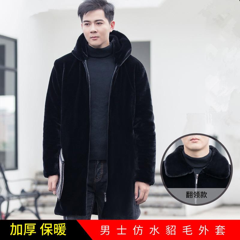 Fall / winter 2019 mens whole mink fur coat thermal hood medium long imitation mink fur coat mens wear large
