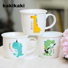 kakikaki动物王国早餐杯 陶瓷水杯带盖带刻度杯泡奶杯儿童牛奶杯