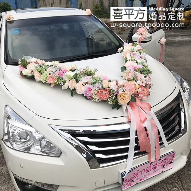 【喜平方】唯美V字仿真花装饰/婚车装饰\婚车装饰\花车装饰\车头