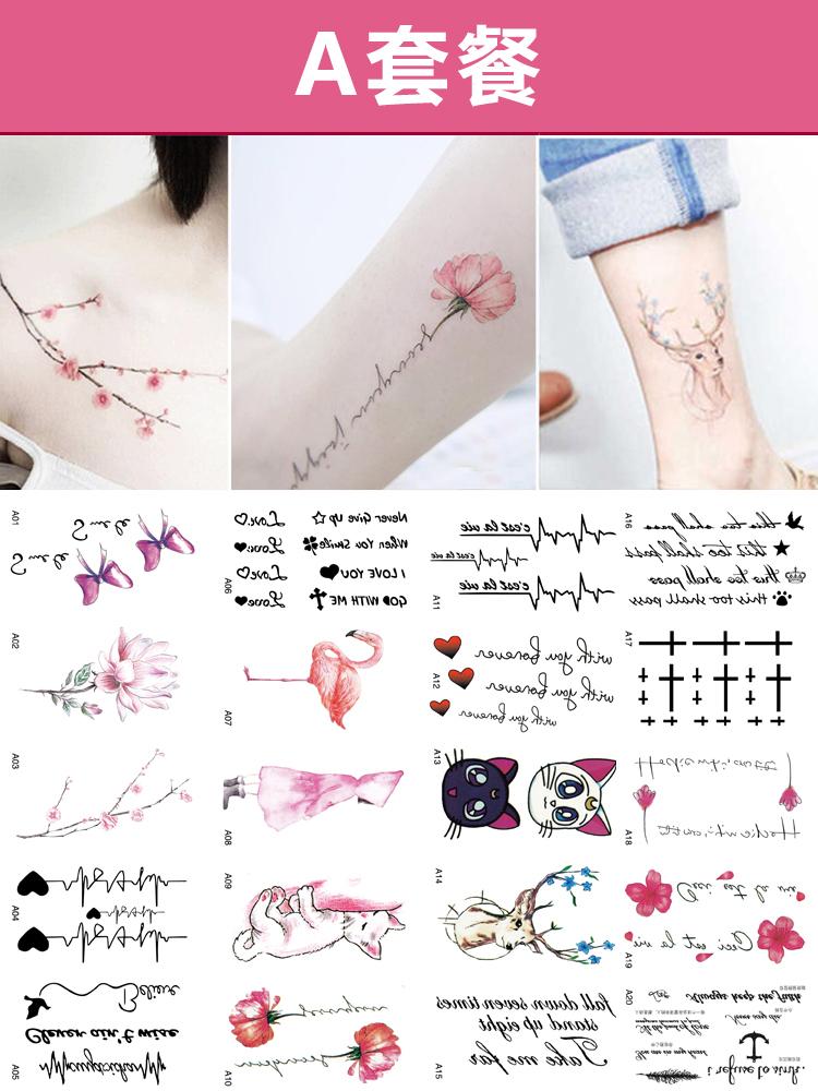 永久1年草莓小图案可爱刺青纹身贴11月18日最新优惠