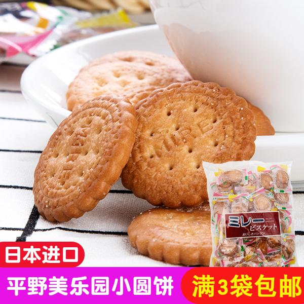 �M3袋包�]日本�M口零食品 平野美��@南乳小�A�小米脆�干 180g