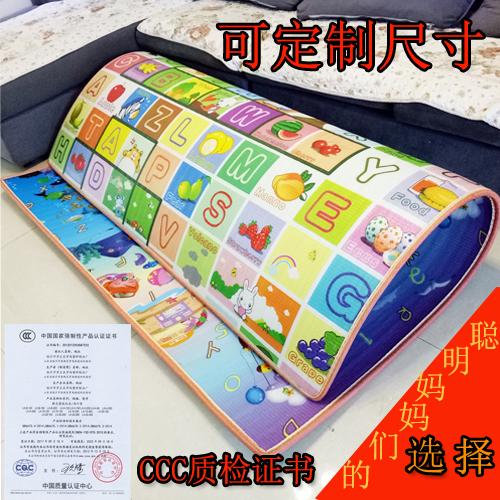 有赠品爬行垫包邮环保防水双面图案坐垫