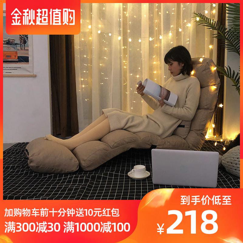 懒人沙发单人卧室阳台日式榻榻米女孩小沙发网红款小户型折叠躺椅(非品牌)