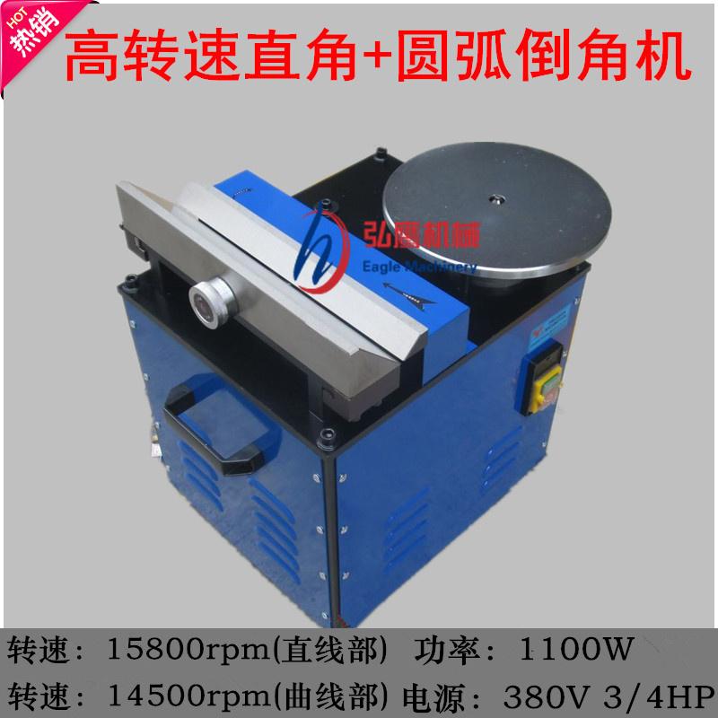 Многофункциональный комплекс фаска машинально дуга прямая сторона фаска машинально рабочий стол комплекс высокоскоростной фаска машинально самолет фаска машинально