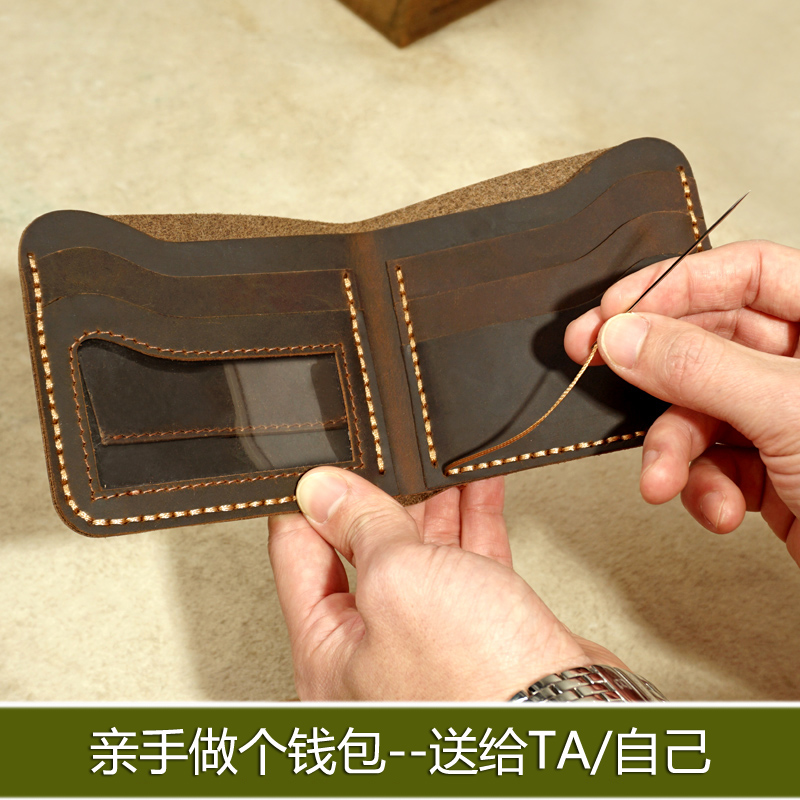 Maiwei DIY hand-made short wallet mens Leather Wallet vertical Crazy Horse Leather retro horizontal Wallet