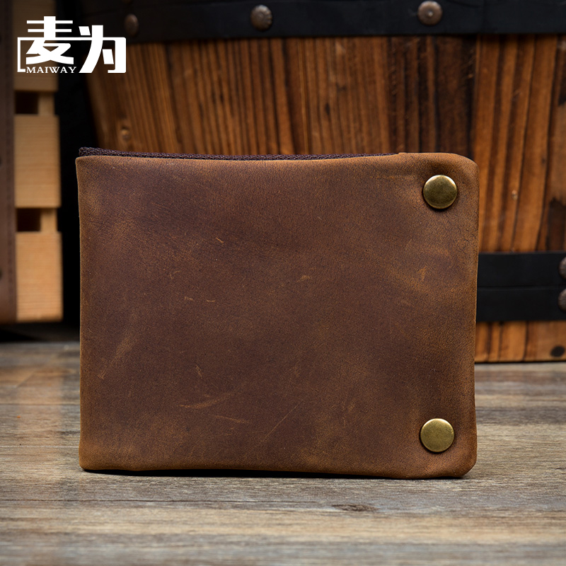 Maiway is a retro Crazy Horse Skin Wallet short mens wallet head leather zero wallet real leather bag