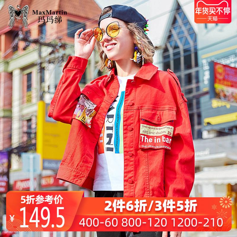玛玛绨2019夏季新款韩版红色时尚百搭宽松字母印花短款外套女上衣