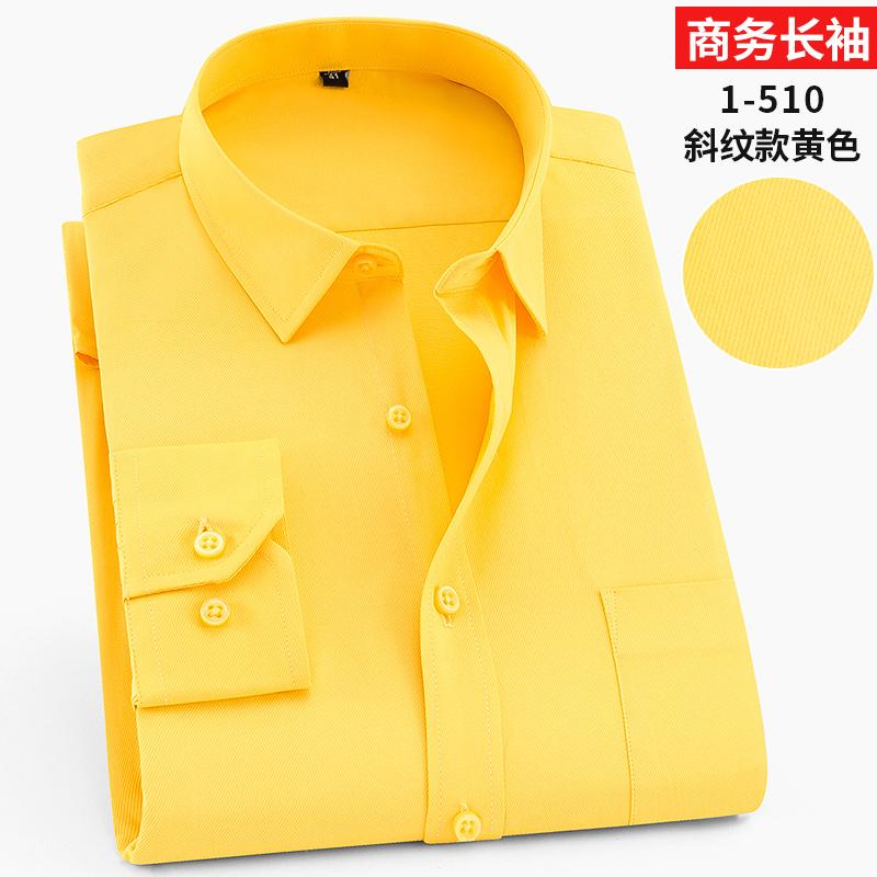 秋季长袖男青年商务职业工装衬衫11月24日最新优惠