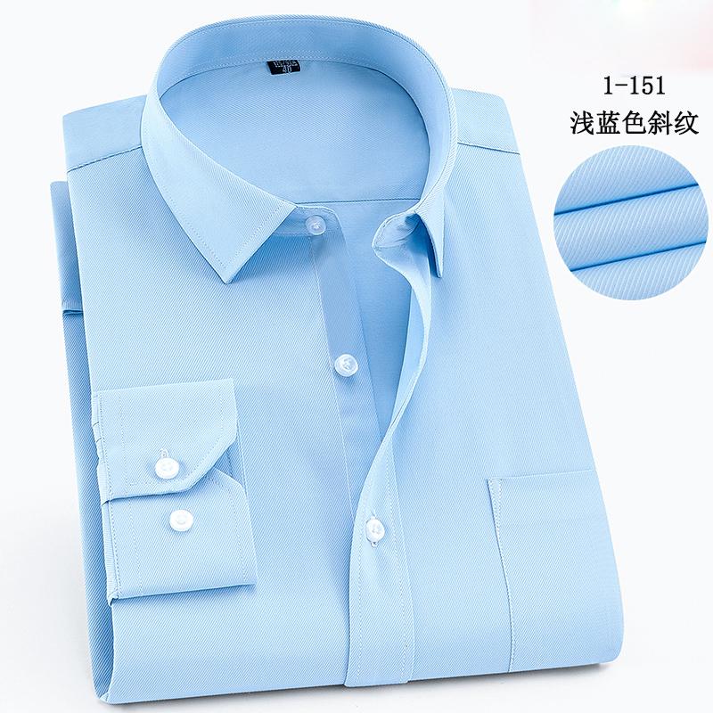 秋季长袖衬衫男青年蓝色商务职业工装斜纹衬衣西装正装寸衫工作服