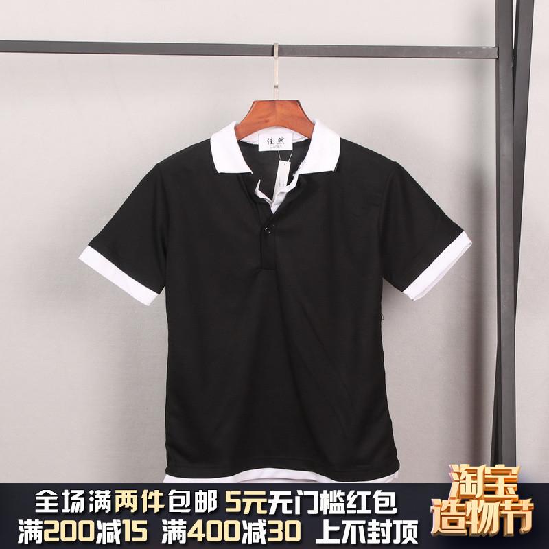 2019夏装佳然【东Y】商场撤柜专柜品牌折扣男装休闲翻领欧版T恤