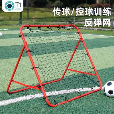 Football rebound net rebound net adjustable pass shooting auxiliary training equipment rebound net football training rebound goal