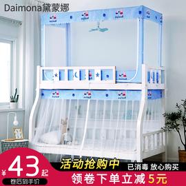 子母床蚊帐1.2M上下铺梯形1.5m高低床1.35米双层儿童床家用上下床图片