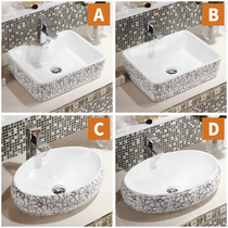 Stage Basin wash basin Art Basin Square ceramic washbasin basin washbasin toilet elliptical personality