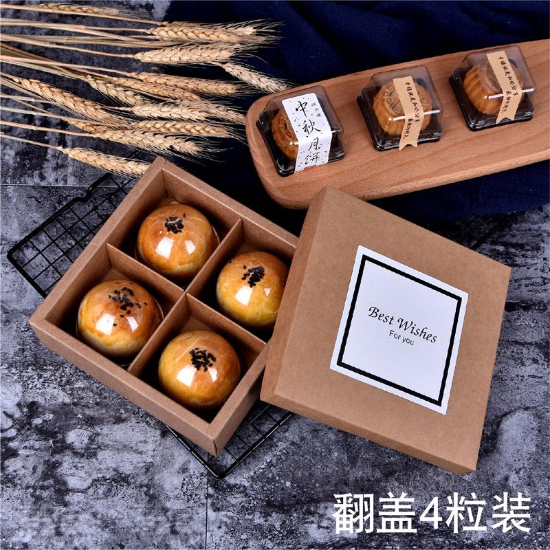 烘焙餅干包裝盒牛皮紙牛軋糖曲奇月餅盒蛋黃酥雪媚娘雪花酥點心盒
