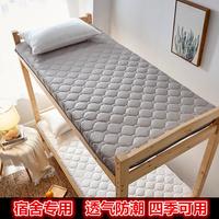 软垫大学生宿舍0.8寝室单人1床垫好不好