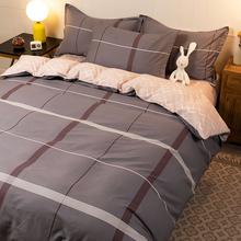 北欧风小清新纯棉四件套100全棉学生宿舍三件套床单被套床上用品4
