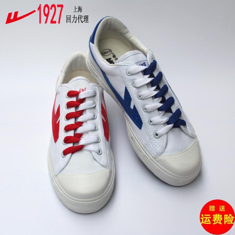 回力红蓝鸳鸯鞋小白鞋女鞋百事联名款黑白学生鞋透气帆布鞋休闲鞋