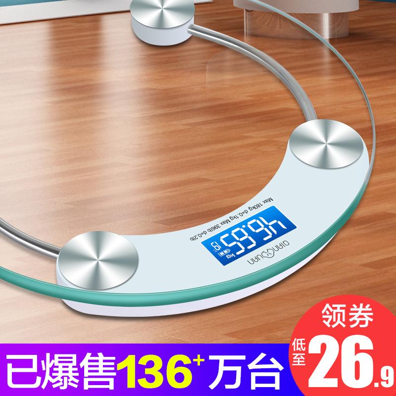 千选称重电子称体重秤家用成人精准人体秤健康减肥称测体重器计准