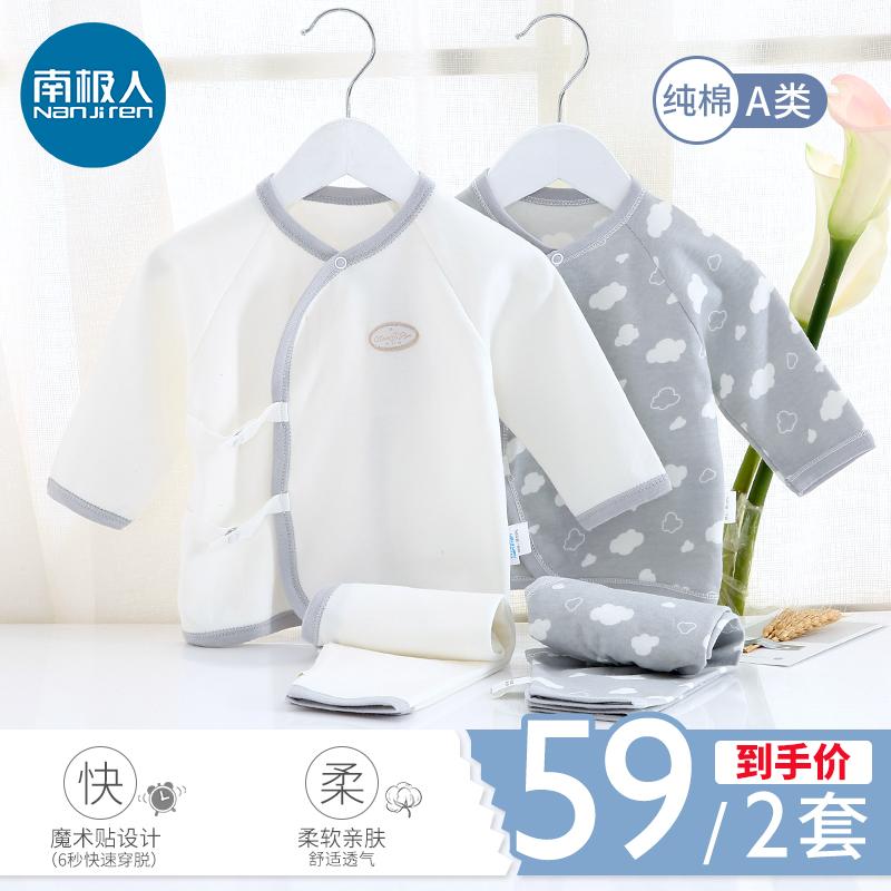 新生儿内衣套装纯棉初生婴儿保暖衣服秋冬3个月0宝宝和尚服秋衣裤