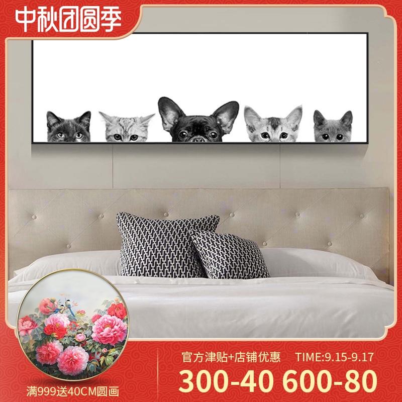 现代简约沙发背景墙卧室客厅装饰画