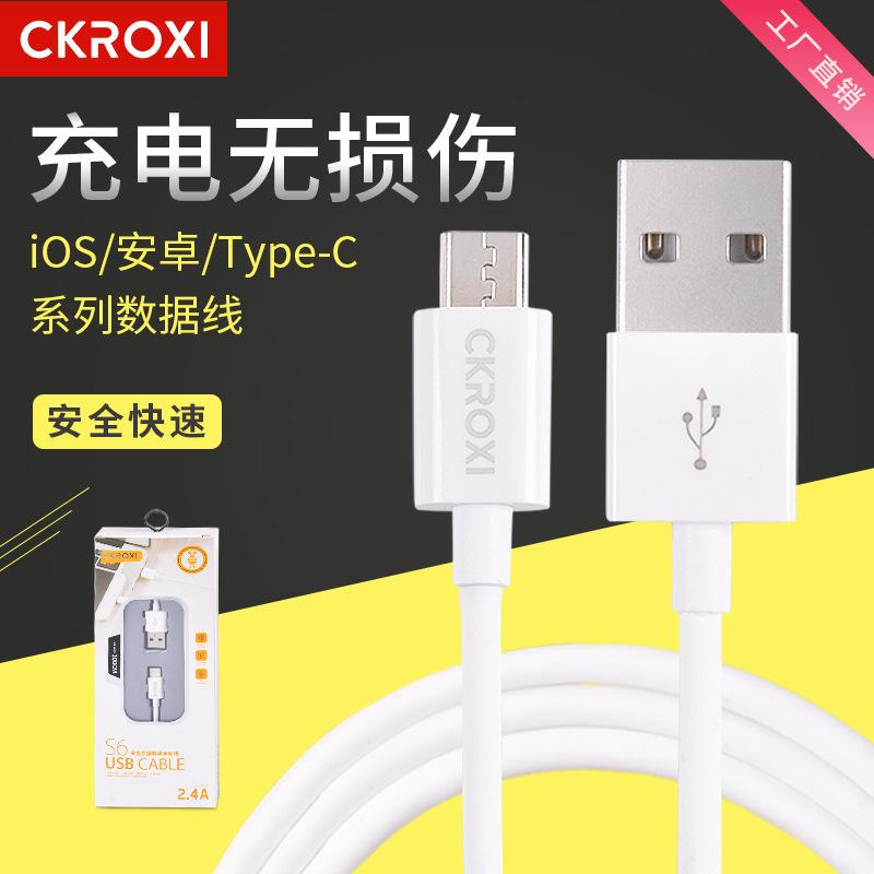 新款直头式5a快充数据线X1s乐视手机数据线接口3c配件数码配件