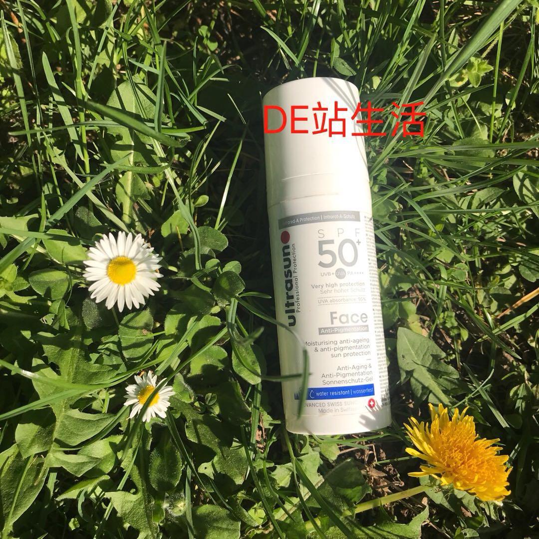 现货 瑞士Ultrasun U佳SPF50抗老淡斑防晒 50ml