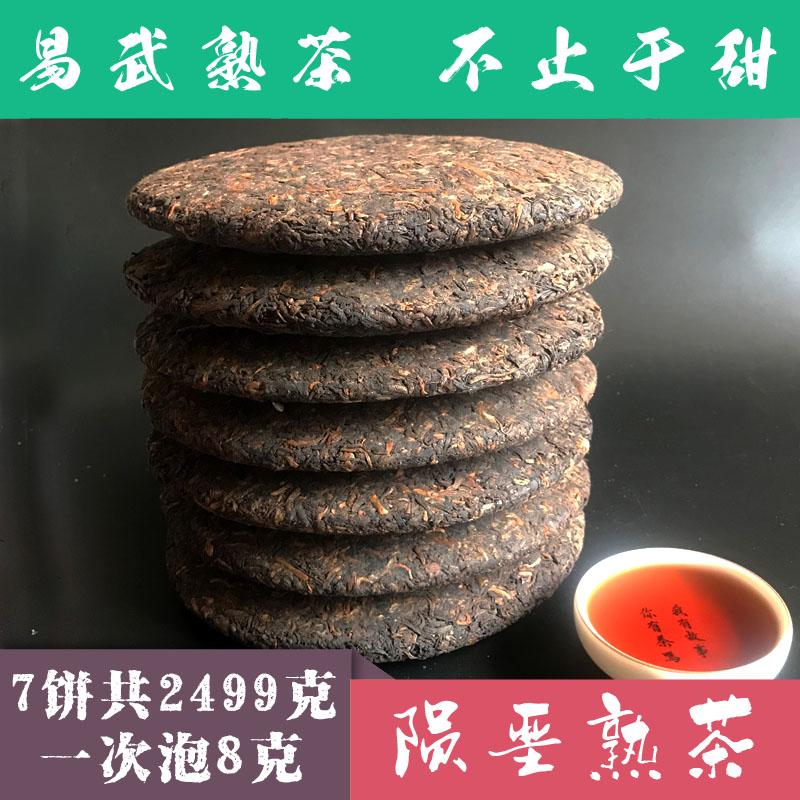 【送茶刀】普洱茶熟茶易武古树陈年宫廷金芽普洱熟茶357克