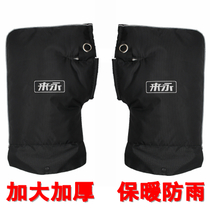Electric motorcycle Hand Set winter pedal tricycle ride anti-wind chill waterproof thickening warm gloves men and women