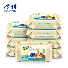 Child early infant wipes wet wipes newborn baby hand fart special small bag with body cover with 80 pumping 8 packs