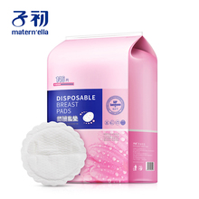 One-off Ultra-thin Maternal Breast-Overflow Pad for Zichu Preventing Breast-Overflow Pad for Lactation: 146 Pads in Spring and Summer
