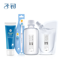 Early pregnant women oral care combination set Portable moon toothbrush soft hair pregnant toothpaste mouthwash